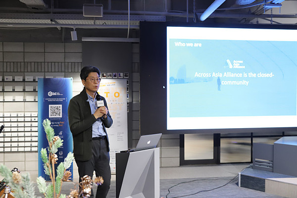 Bigbang Angels CEO Byeongseon Hwang:超越国界的交易具有非常大的价值-IT帮