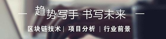 """众安科技上榜""""第三届中国金融科技领军企业——区块链类Top5"""""""