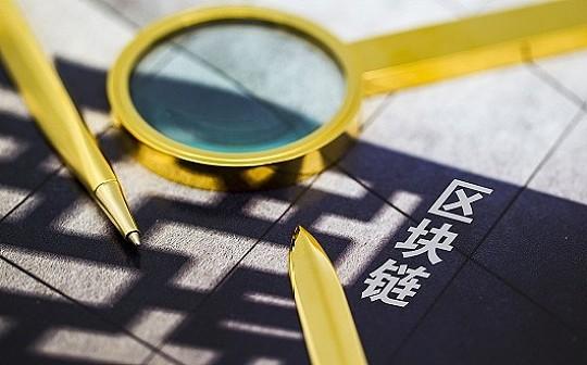 北京互联网法院引入区块链存证 三个月采集18万条证据