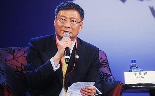 中国银行原行长李礼辉万字长文解读数字货币