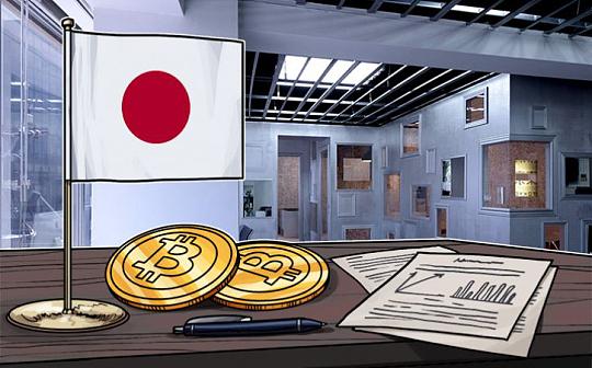 日本部分比特币交易所恢复比特币存款和提币业务