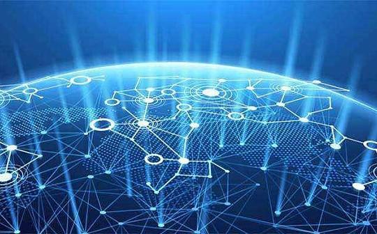 区块链的安全风险与国际监管趋势