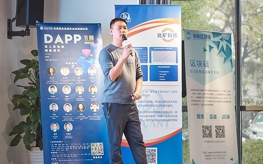 bitcapital基金韓衛平:數字資產量化交易的特色和實踐