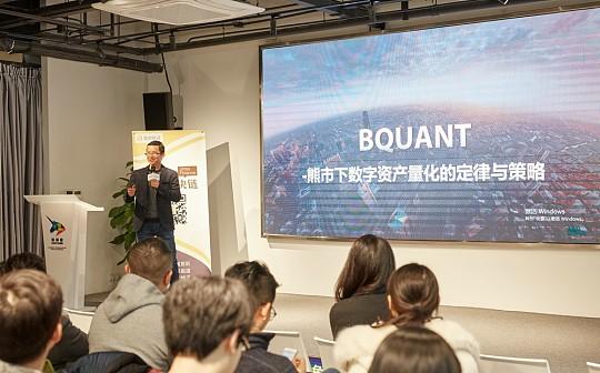 BQuant創始人余曉峰:量化賺錢的核心要素是市場波動率