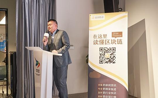 引力波G-Wave科技CEO邱吉民:用法币平台进行数字货币交易可克服当前的交易缺陷