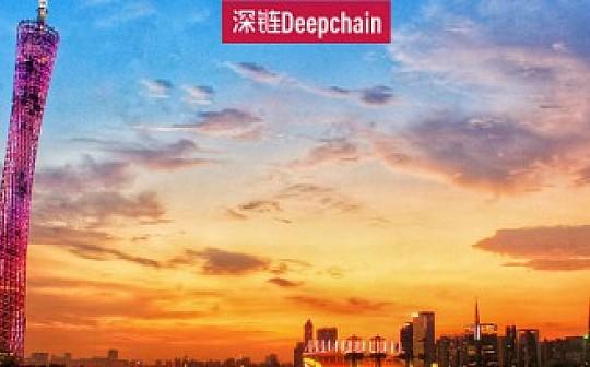 一文看清广州区块链政策