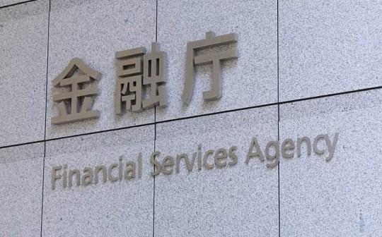 日本金融监管机构收到190份加密货币交易许可证申请