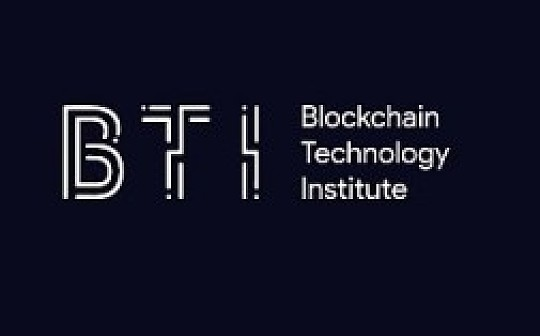 UKDE成立区块链教育研究院BTI     开启通往自由与繁荣之路