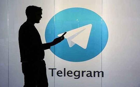 金色周报:俄罗斯电信监管机构将投入超5亿美元资金加强封锁Telegram和其他平台