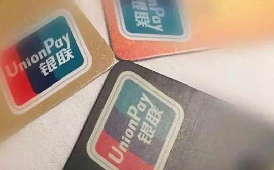 区块链赋能金融突破:建行滨州分行累计办理福费廷业务10.2亿元