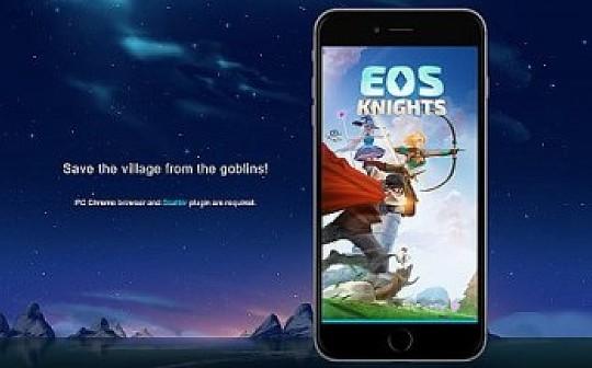 游戏评测-榜首Eos Knights:打倒地精 RPG的魅力和资金盘之谜共存