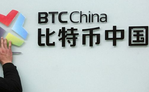 转型求变 比特币中国回归