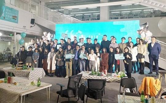 """""""熊市之光""""BLOCKCHAIN同学会上周举行 行业人士共话区块链发展"""