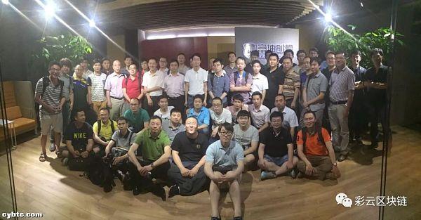 比特币10周年 北京比特币99人聚会 — 一群最可爱的人
