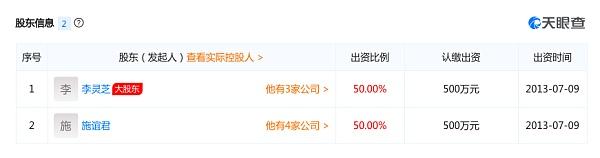 高调复出 收购100%股权 杨林科要重振比特币中国?