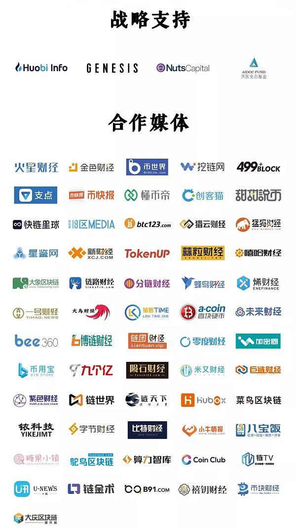 专访 哈希资本CEO尉迟旭阳做客羊驼区块链社群 他如何看待当下市场?