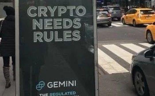 《推特大咖说05/01》:加密货币需要合规吗?亦或加密货币本身就是一种法治?