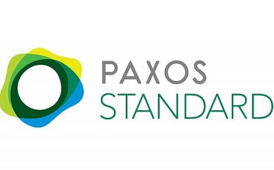 对话Paxos联合创始人:要做全球最受信任的稳定币