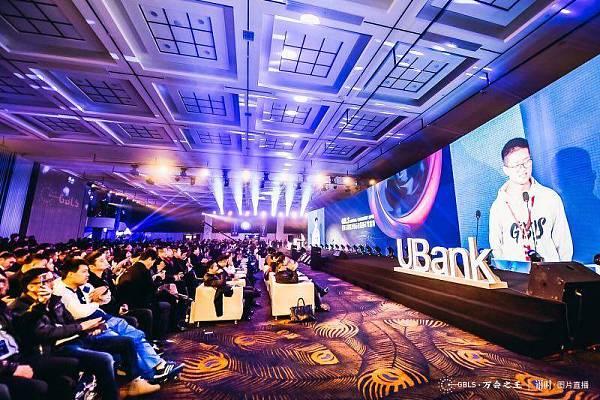 """UBank斩获""""全球区块链年度最具投资价值项目""""奖项。UBank首席商务代表Julie上台领奖。"""