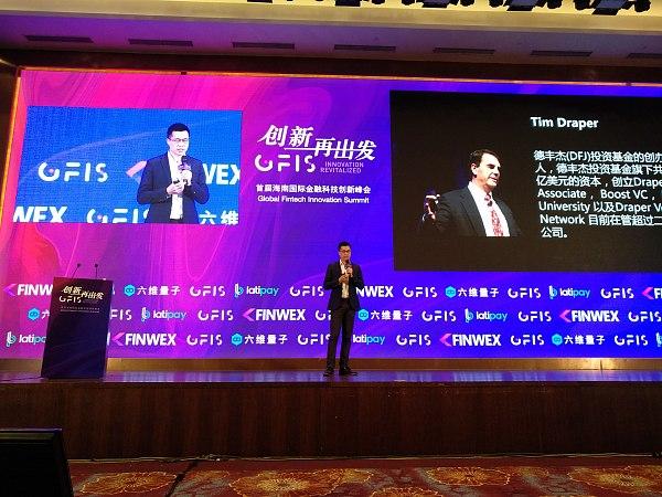 德鼎创新基金合伙人王岳华:区块链技术还需两三年才能更成熟