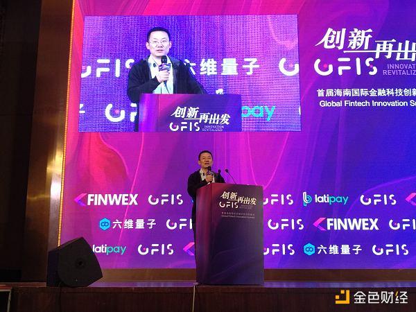 王彬生:区块链普及的实质是资产转移运动