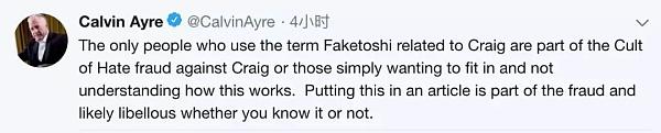 CoinGeek创始人:说CSW是假本聪的是欺诈和诽谤