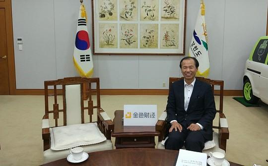 金色财经专访韩国江原道政府首脑:区块链技术是第二次信息革命