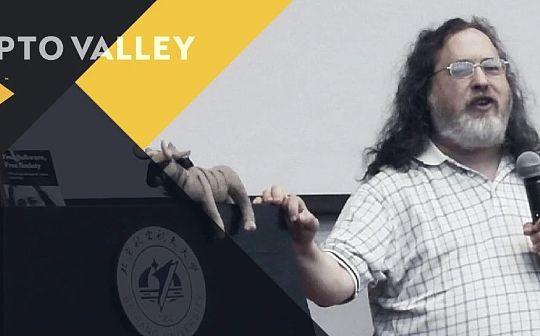 自由软件之父Stallman:自由主义不只有区块链 | 特写