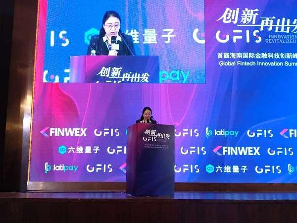 工业和信息化部电子第五研究所副主任宾建伟:中国区块链测评联盟首个团体标准解读
