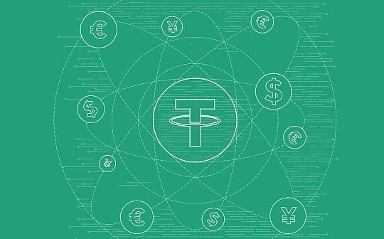 金色一分钟:稳定币如何提高竞争力