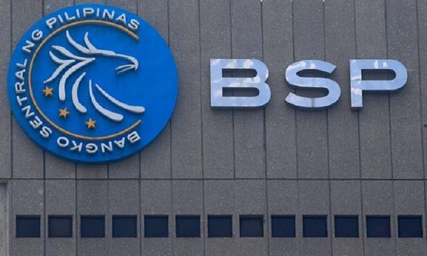 菲律宾当局计划对ICO制定法规