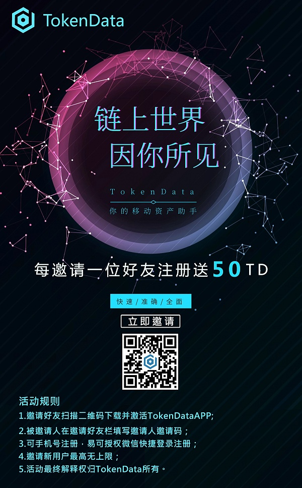 TokenData 正面3.jpg
