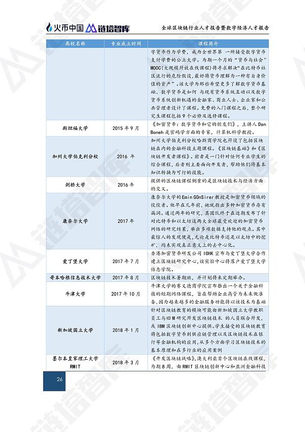 4d00459927cf4c9aa352d94a5db0d503.jpeg