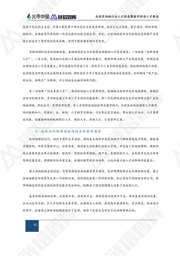 bc3f7806f2264416a3db4ba626148ef5.jpeg
