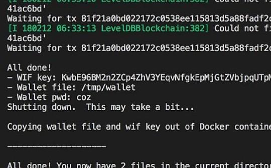 Mac上用docker搭建Neo私链并调试