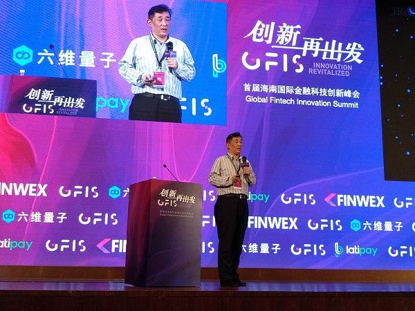 Jaypal首席执行官Rick Feng:区块链三大技术点可解决跨境支付痛点