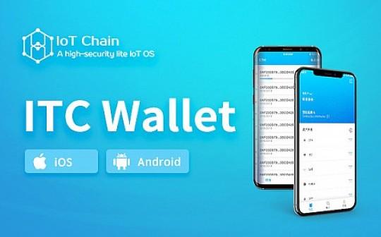 ITC Wallet:作为区块链加密钱包 我们不一样