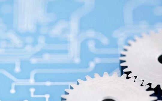 为企业应用而生 第3代底层公链开发实操指南