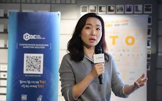 韩国庆熙大学教授Jeongeun Gim:现在经济已经从货物交换转变为价值交换