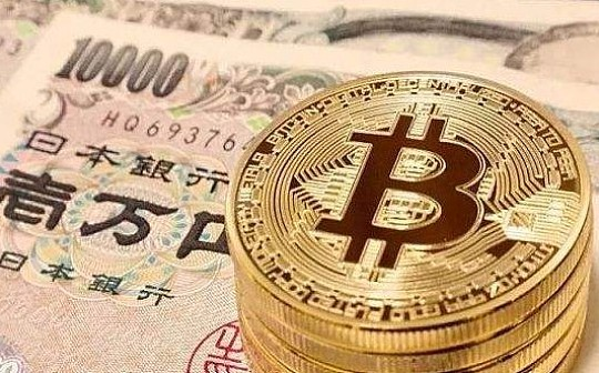 金色早报-日本金融厅发布关于提高虚拟货币交易所注册审查透明度措施 | 元界赞助