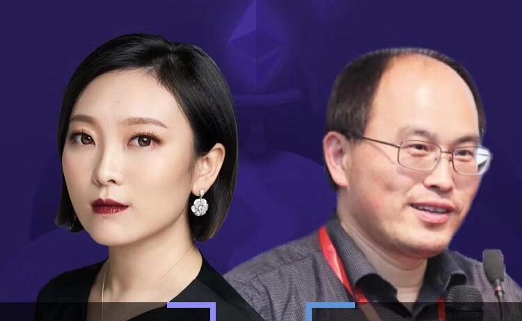 弗吉尼亚联邦大学计算机科学系助理教授Hong-Sheng Zhou:性能不是以太坊升级唯一的考虑