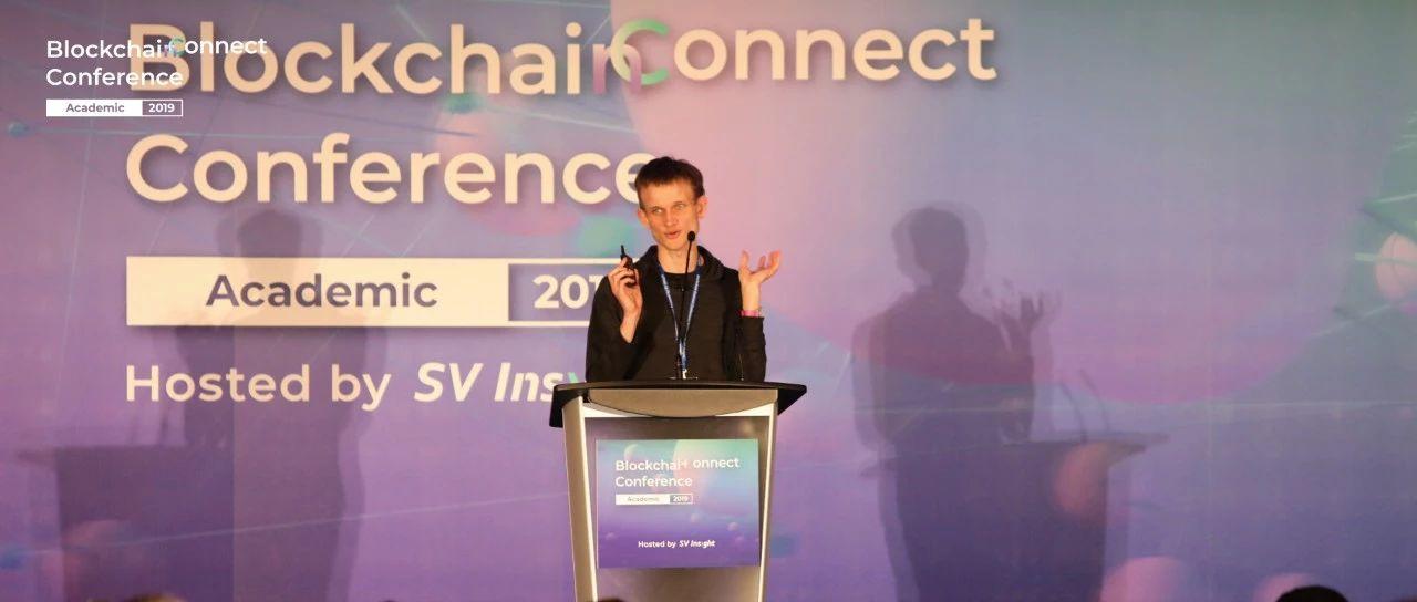 V神出席第三届Blockchain Connect全球区块链峰会 透露以太坊2.0新进展