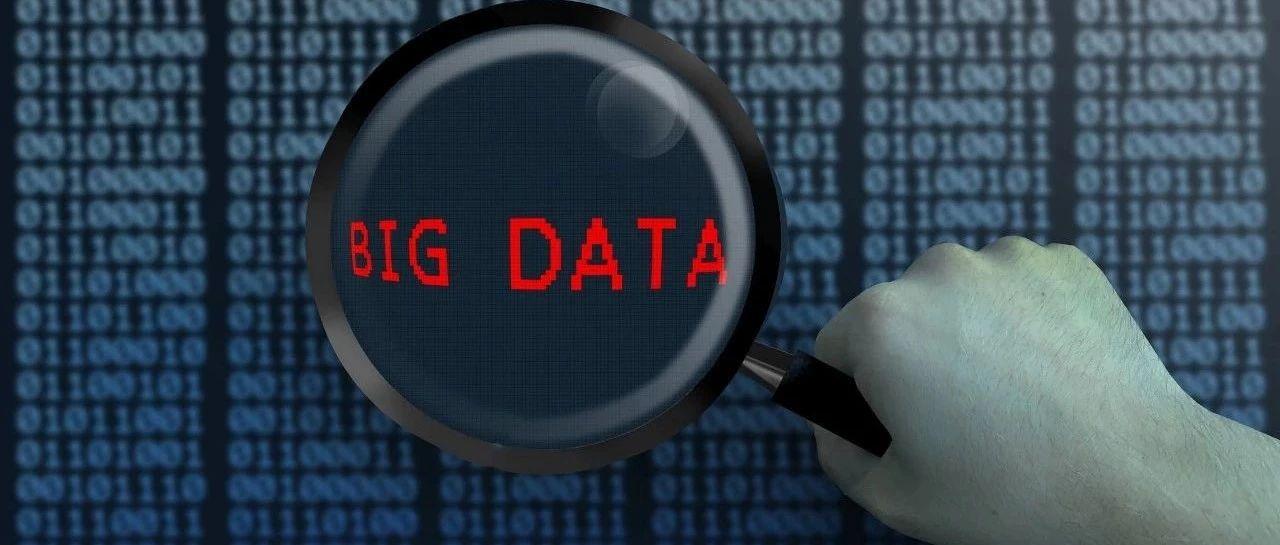 比特币大数据究竟隐藏了多少秘密?