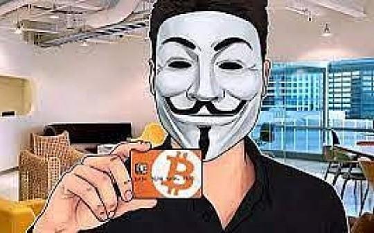 区块链中的匿名是不是伪匿名?