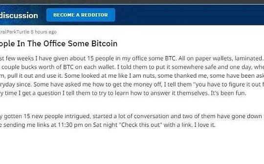 我给了办公室同事一些比特币