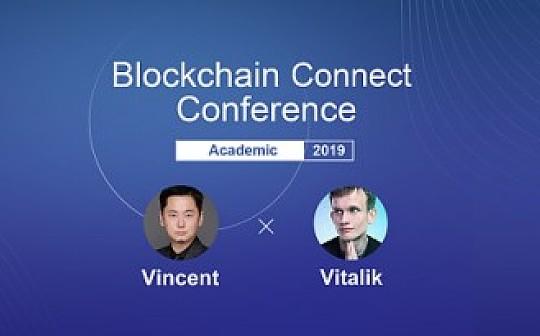 BCC2019:Vincent and Vitalik