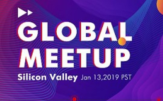Silicon Valley:Baer Chain Tec Day