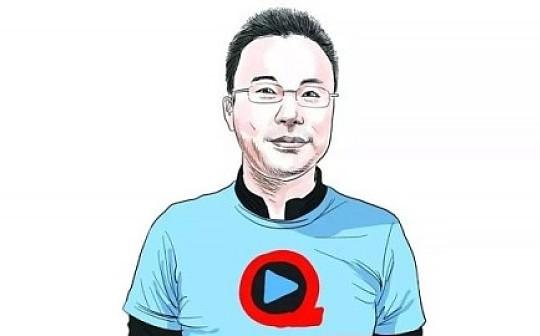 区块链热搜榜 [ 01-15 ] | 快播王欣:人工智能和区块链结合是一种平衡