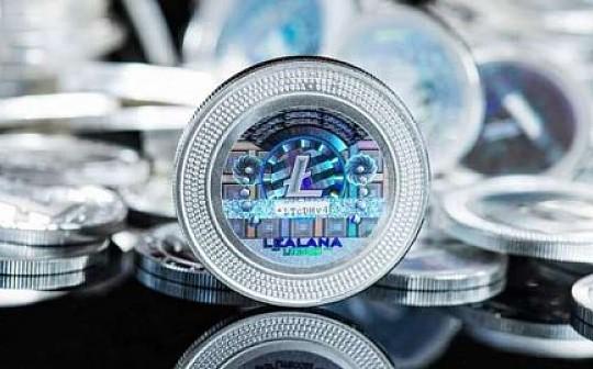 《庖丁解币》NO.28: 莱特币—山寨币的始祖 毫无创新