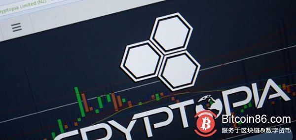 2019年第一起:加密货币交易所Cryptopia遭受黑客攻击